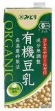 九州乳業みどり 有機豆乳(無調整) 1000ml 12本