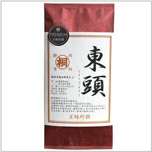 【予約】 東頭(とうべっとう) 100g 1袋
