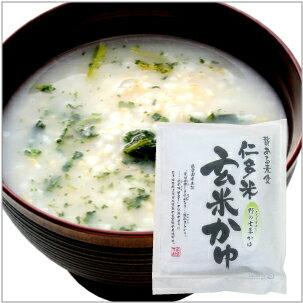 【予約】 仁多米玄米七草かゆ 1人前 1袋
