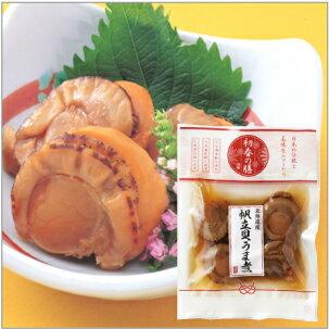 【予約】 帆立貝うま煮 5個 1パック