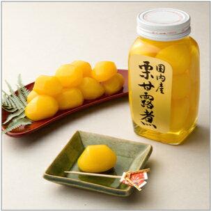 【予約】 国産栗甘露煮・ビン 320g 1ビン