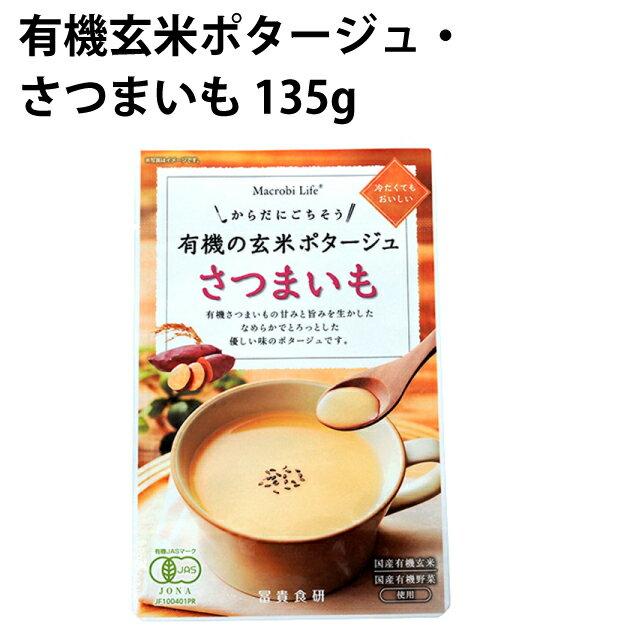 洋風惣菜, スープ  135g 10