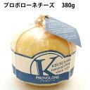 木次 プロボローネチーズ 380g 1個