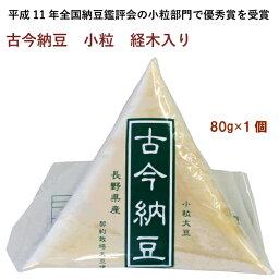 古今納豆 80g経木入り小粒納豆