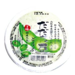 国産 無添加 豆腐 青まめ豆腐(だだちゃ豆入り) 180g 4パック