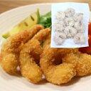 冷凍食品 無添加 むきえびフライ 100g×3パック パプアニューギニ...