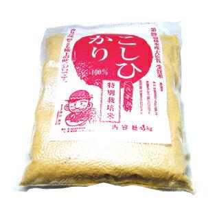 米・雑穀, その他  1kg 6