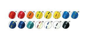 【SILVA】シルバ バーテープ SILVAマーク41〜51【SILVA】シルバ バーテープ SILVAマーク41〜51