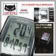 【CATEYE】キャットアイ サイクルコンピューター CC-VT235W VELO WIRELESS ベロワイヤレス ブラック【バックライト搭載】【4990173028641】
