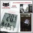 【CATEYE】キャットアイ サイクルコンピューター CC-VT235W VELO WIRELESS ベロワイヤレス ホワイト【バックライト搭載】【4990173028665】