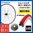 (送料無料)(組付け済)(選べるスプロケット歯数)トレーニングホイールセット SHIMANO WH-RS010リアのみ Vittoriaホームトレーナー700×23C 11S用(自転車)
