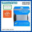 【SHIMANO】シマノ CABLE ケーブル MTB OPTISLICK SHIFT CABLE SET MTBオプティスリックシフトケーブルセット【Y60198090】【4524667700654】
