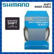 【SHIMANO】 シマノSHIFT INNER CABLEPTFE シフトインナーケーブルφ1.2mm×2100mm(1パック)【Y60098921】【4524667603030】