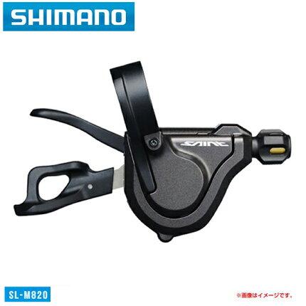 【SHIMANO】シマノSAINTセイントシフトレバーSL-M820ISLM820RAP