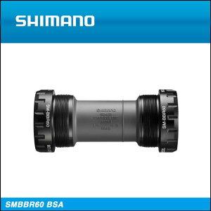 【SHIMANO】シマノ ULTEGRA 6800 ボトムブラケット SM-BBR60 BSA仕様68mm【ISMBBR60B】【452466...