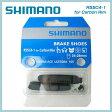 SHIMANO シマノ BRAKE SHOE for ROAD ロード用ブレーキシュー カートリッジタイプブレーキシュー用シューパッド R55C4-1 (-1mm厚) カーボンワイドリム(19-28mm)専用(Y8L398030)(4524667994886)