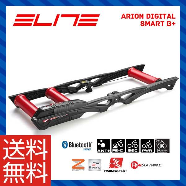 (送料無料※北海道・沖縄県除く)(ELITE)エリート TRAINER トレーナー ARION DIGITAL Smart B+ アリオンデジタルスマートB+(8020775026455)