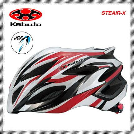 【予約受付中】【送料無料】OGKKABUTOオージーケーカブトHELMETヘルメットSTEAIR-XステアーX【JCF公認】スポーツレッド(XXL/XXXLサイズ)【4966094546519】
