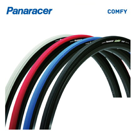 【Panaracer】パナレーサーTIREタイヤComfyコンフィ700×28Cブラック【WO】【F728-CMF-B】【4931253011764】
