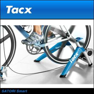 【送料無料】【Tacx】タックス TRAINER トレーナー SATORI Smart サトリスマート【スカイライナ...