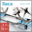 【送料無料】【TACX】タックス TRAINER トレーナー Antares T1000 アン…