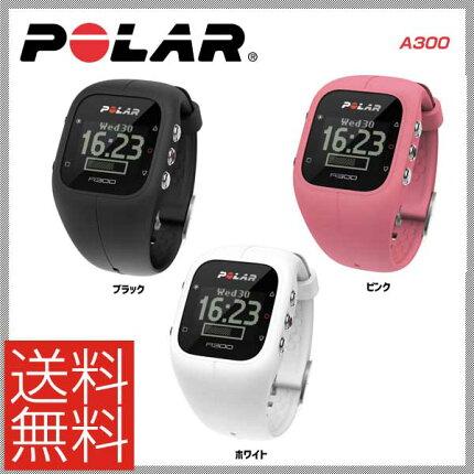 【送料無料】【POLAR】ポラールコンピュータPolarA300心拍センサーなし