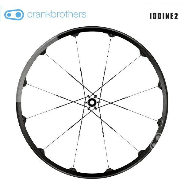 (送料無料※北海道・沖縄県除く)crankbrothers クランクブラザーズ WHEEL ホイール IODINE2 アイオダイン2(前後セット):自転車館びーくる