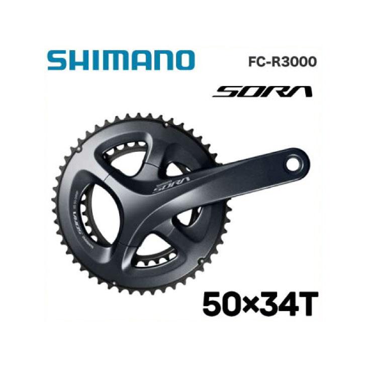 自転車用パーツ, その他 (SHIMANO) SORA R3000 FC-R3000 50X34T (BB)165mm(EFCR3000AX04X)170m m(EFCR3000CX04X)175mm(EFCR30 00EX04X)