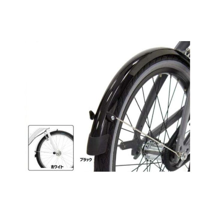 自転車用アクセサリー, 泥よけ・フェンダー TERN SKS 20INCH FENDER SKS 20(406) (TERN)