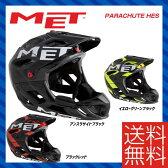 【送料無料※北海道・沖縄県除く】17 MET メット HELMET ヘルメット PARACHUTE HES パラシュートHES