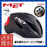 【送料無料※北海道・沖縄県除く】17 MET メット HELMET ヘルメット STRALE ストラーレ ブラックレッド【JCF公認(予定)】