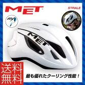 【予約受付中】【送料無料※北海道・沖縄県除く】17 MET メット HELMET ヘルメット STRALE ストラーレ ホワイト【JCF公認(予定)】