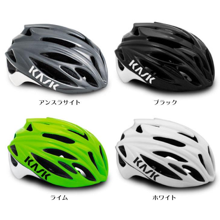 KASKカスクRAPIDOラピード(JCF公認)ヘルメット