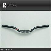 【HELMZ】ヘルムズ RISER BAR ライザーバー 520×Φ31.8mm(幅×センター径) ブラック【F111023BL】
