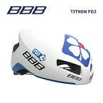 (送料無料)BBB ヘルメット BHE-08 TITHON FDJ ティトノス FDJ