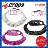 crops クロップス (限定) LTD-SPD08-08 CP-SPD08 SAKURA コイルケーブルロック