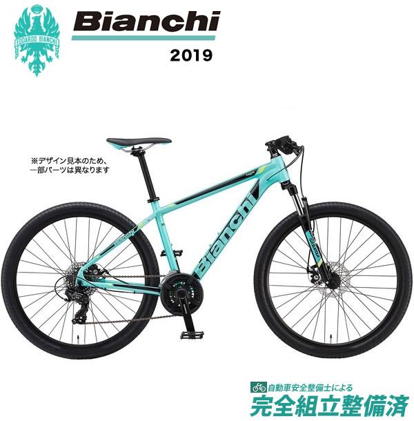 マウンテンバイク 2019年 BIANCHI ビアンキ MAGMA27.1 マグマ ...