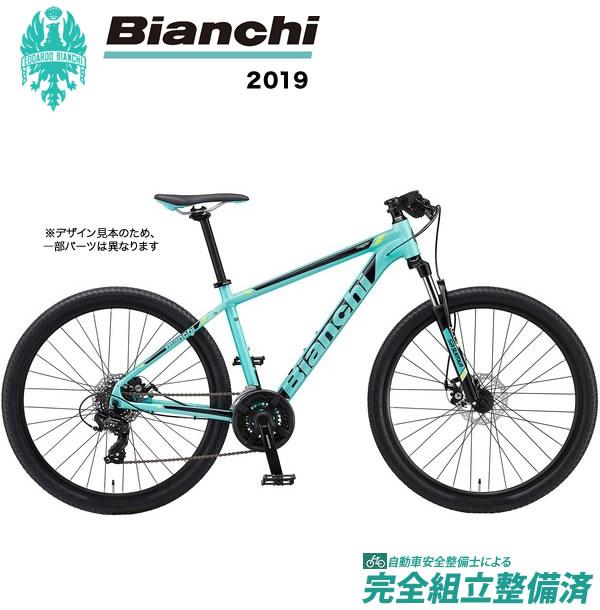 マウンテンバイク 2019年 BIANCHI ビアンキ MAGMA27.2 マグマ ...