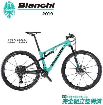 マウンテンバイク 2019年 BIANCHI ビアンキ Methanol 9.1 FS Sram XX1 Eagle 1x12 メタノール 9.1 Sram XX1 Eagle 1x12 2A - CK16/Black