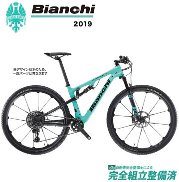 マウンテンバイク 2019年 BIANCHI ビアンキ Methanol 9.4 FS Sram GX Eagle 1x12 メタノール 9.4 Sram GX Eagle 1x12 2A - CK16/Black