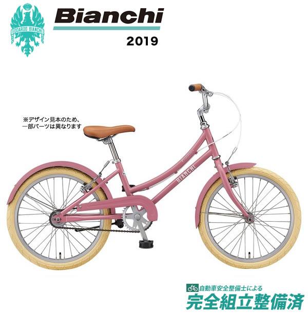 シティサイクル 2019年 BIANCHI ビアンキ PRIMAVERA20 プリマ...