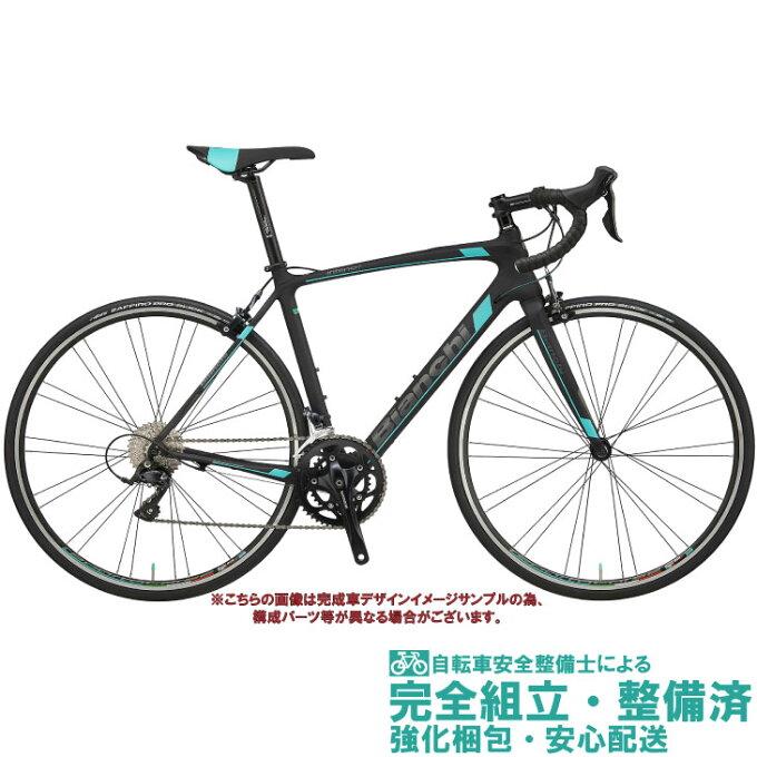 ロードバイク 2020 BIANCHI ビアンキ INTENSO SHIMANO S...