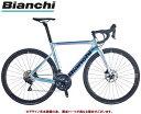 ロードバイク 2021 BIANCHI ビアンキ ARIA DISC SHIMANO 105 アリア ディスク シマノ 105 SUMMERTIME DR...