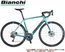 ロードバイク 2021 BIANCHI ビアンキ INFINITO CV DISC SHIMANO ULTEGRA インフィニートCV ディスク シマノ アルテグラ CK16(2A) 2×11SP 700C CARBON