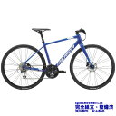 (選べる特典付)クロスバイク 2021 MERIDA メリダ GRAN SPEED 100-D グランスピード100D ダークブルー(ブ...