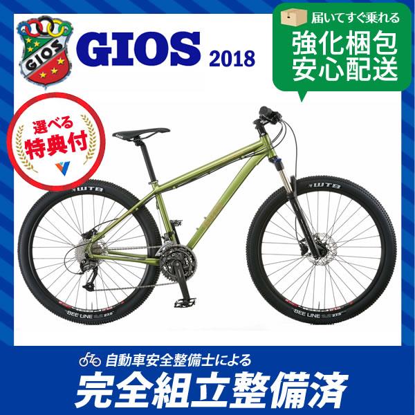 (特典付)マウンテンバイク 2018年モデル GIOS ジオス DAGGER 9 ダ...
