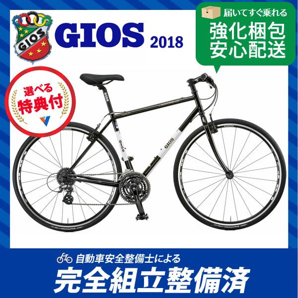 (特典付)クロスバイク 2018年限定モデル GIOS ジオス MISTRAL Cr...