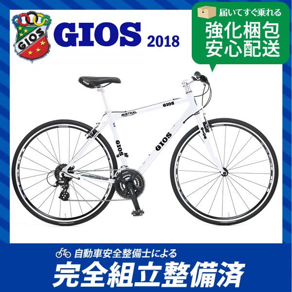 クロスバイク 2018年モデル GIOS ジオス MISTRAL ミストラル ホワイト