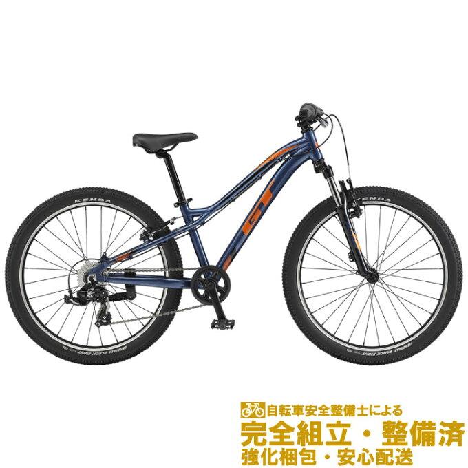 キッズ・ジュニア用マウンテンバイク 2020 GT ジーティー STOMPER PR...