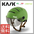 【送料無料※北海道・沖縄県除く】16 KASK カスク Helmet ヘルメット LIFESTYLE ライフスタイル サルビア M【2048000001274】L【2048000002004】